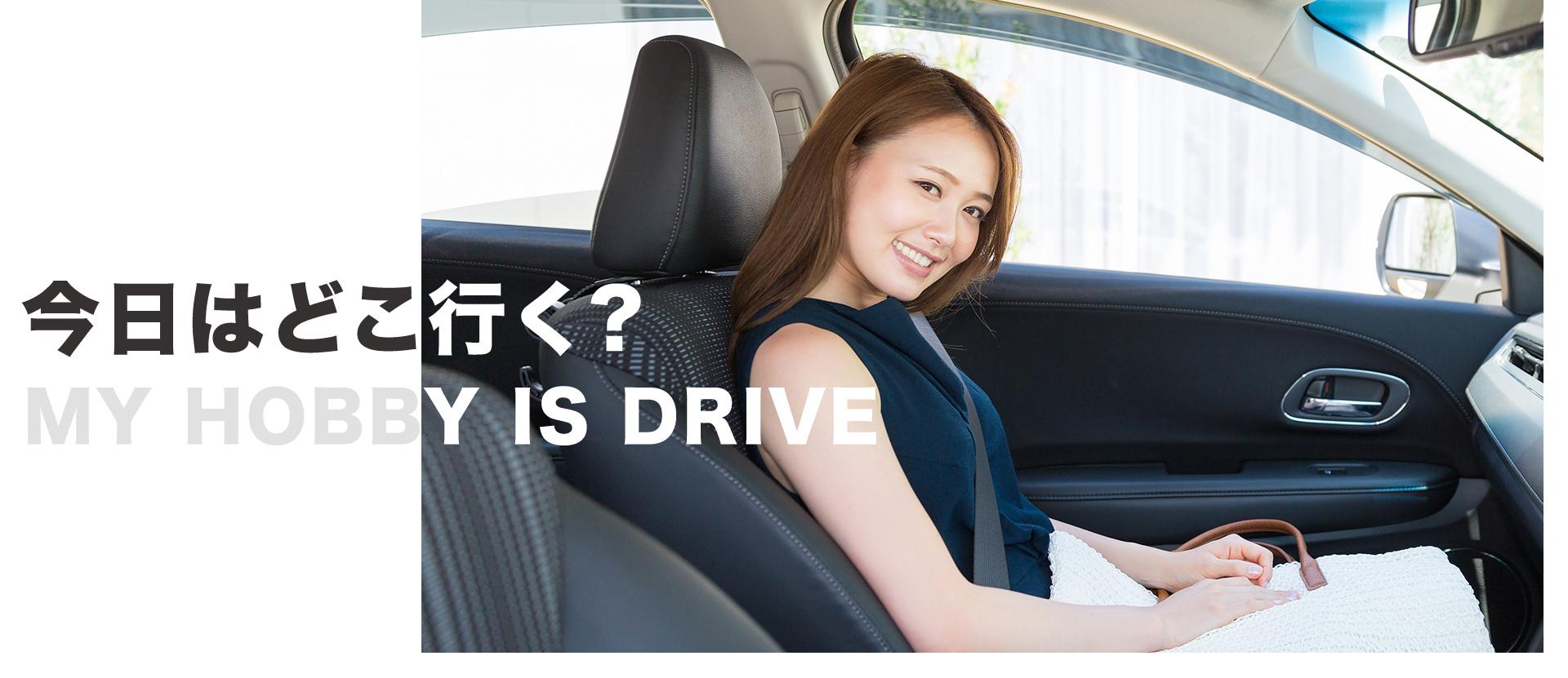 今日はどこいく?/宮田オートカーケアセンター